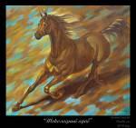 """картина с лошадью на продажу """"Шоколадный араб"""""""