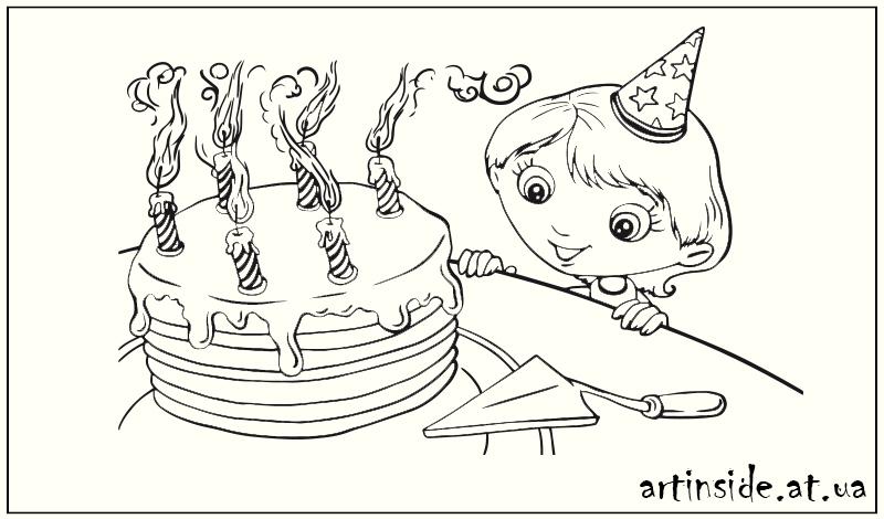 Детская иллюстрация
