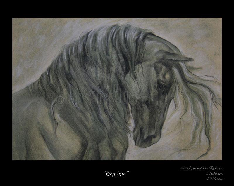 Картина с лошадью на заказ, Киев
