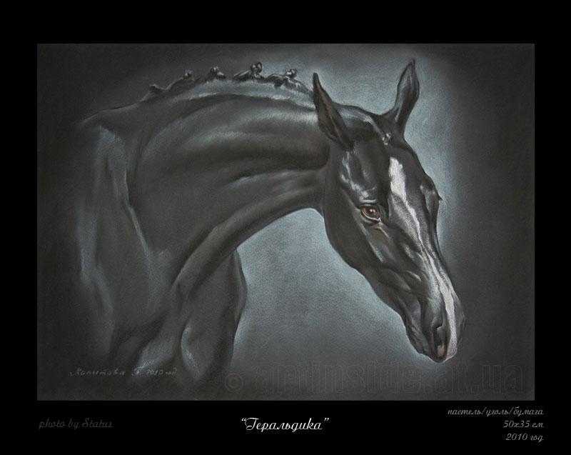 """Графика с лошадью """"Геральдика"""". Продается. Киев"""
