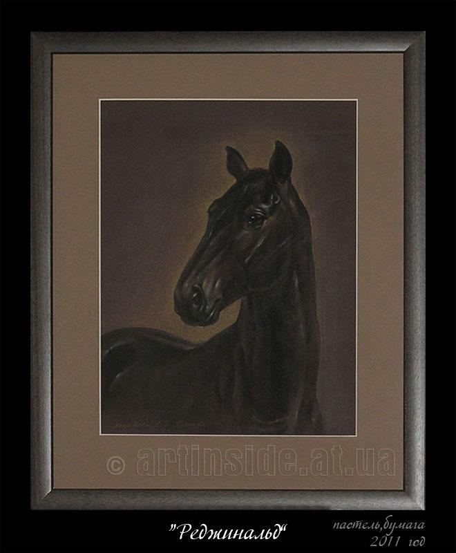 """Картина с лошадью на заказ """"Реджинальд"""""""
